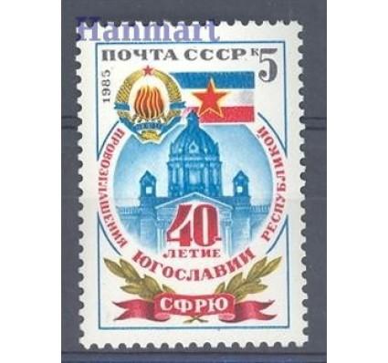 Znaczek ZSRR 1985 Mi 5557 Czyste **