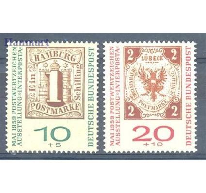 Niemcy 1959 Czyste **