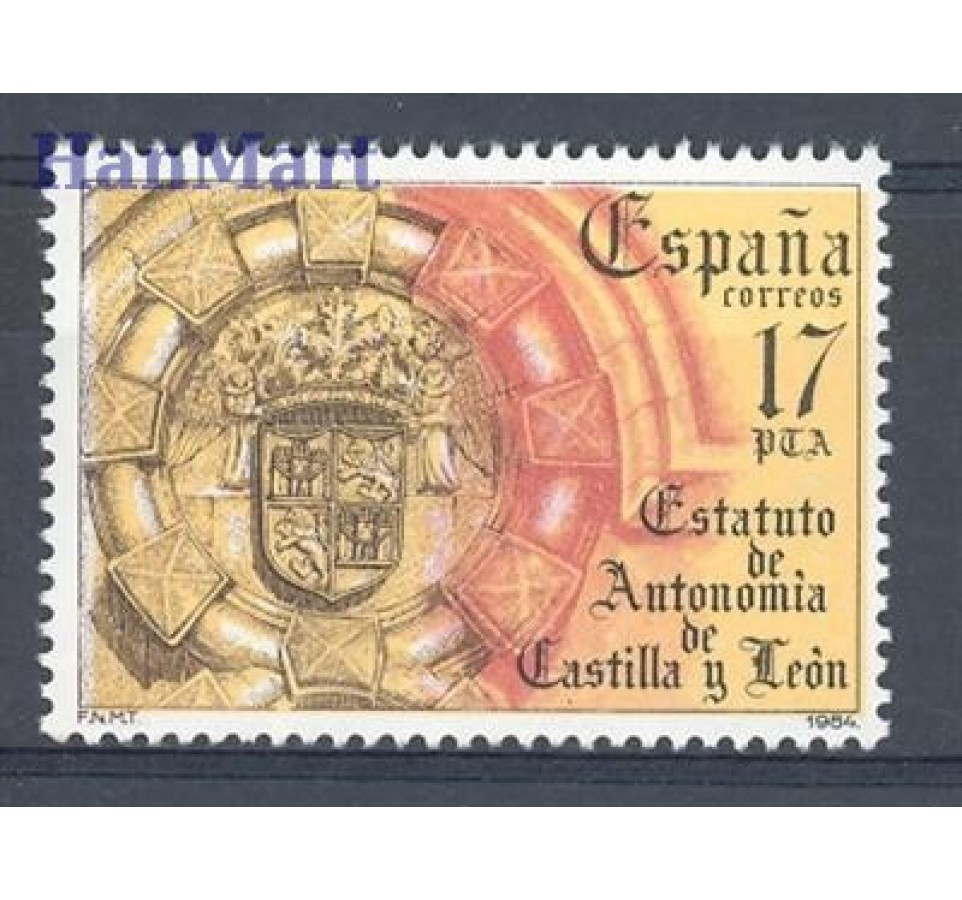 Hiszpania 1984 Mi 2654 Czyste **