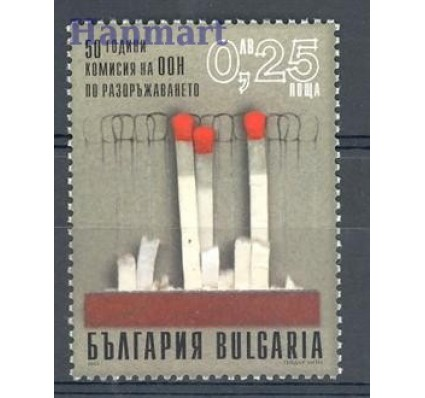Bułgaria 2002 Mi 4544 Czyste **