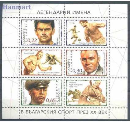 Znaczek Bułgaria 2001 Mi bl 248 Czyste **