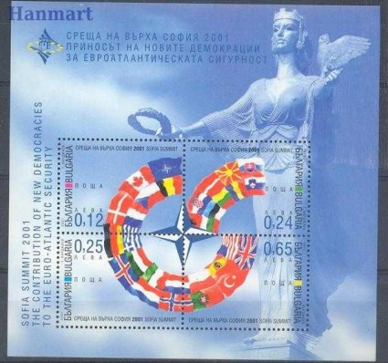 Bułgaria 2001 Mi bl 249 Czyste **