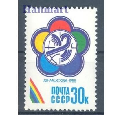 Znaczek ZSRR 1985 Mi 5527 Czyste **