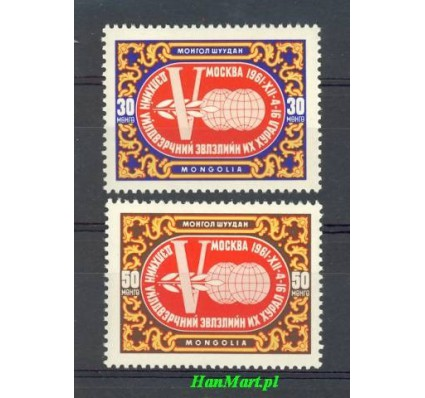 Mongolia 1961 Mi 283-284 Czyste **