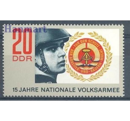 NRD / DDR 1971 Mi 1652 Czyste **