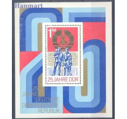 NRD / DDR 1974 Mi bl 41 Czyste **