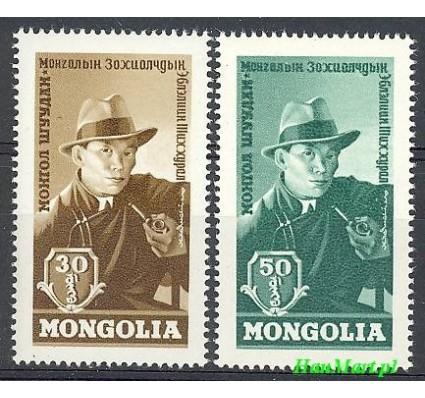 Znaczek Mongolia 1962 Mi 295-296 Czyste **