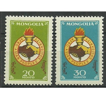 Mongolia 1962 Mi 297-298 Czyste **