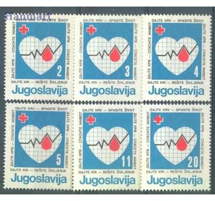 Jugosławia 1985 Mi zwa 105-110 Czyste **