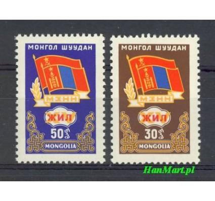 Mongolia 1962 Mi 299-300 Czyste **