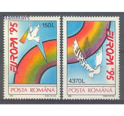 Znaczek Rumunia 1995 Mi 5084-5085 Czyste **