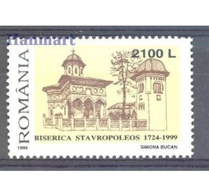 Znaczek Rumunia 1999 Mi 5440 Czyste **