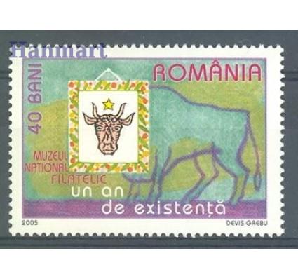 Znaczek Rumunia 2005 Mi 5988 Czyste **