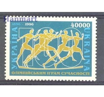 Ukraina 1996 Mi 172 Czyste **