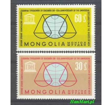 Znaczek Mongolia 1963 Mi 343-344 Czyste **