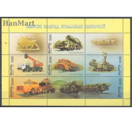 Białoruś 1999 Mi ark 303-308I Czyste **