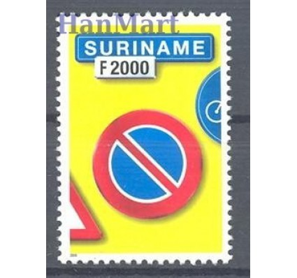 Surinam 2001 Mi 1776 Czyste **