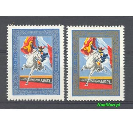 Znaczek Mongolia 1964 Mi 374-375 Czyste **