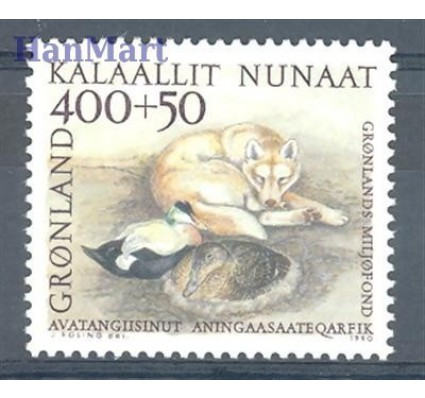 Grenlandia 1990 Mi 208 Czyste **