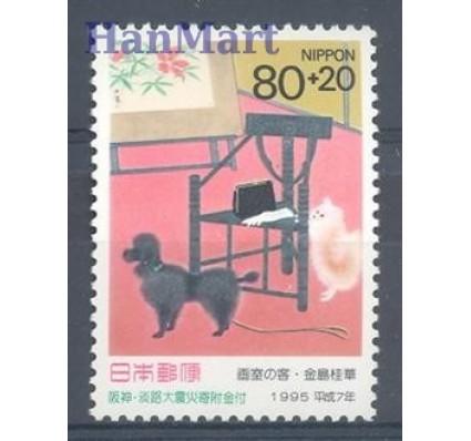 Znaczek Japonia 1995 Mi 2295 Czyste **
