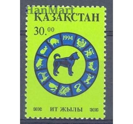Kazachstan 1994 Mi 43 Czyste **