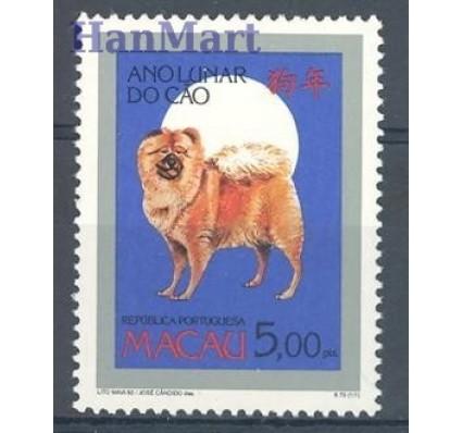 Znaczek Makau 1994 Mi 746 Czyste **