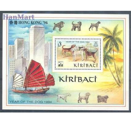 Znaczek Kiribati 1994 Mi bl 23 Czyste **