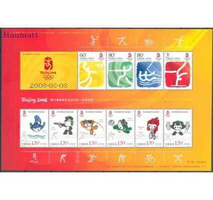 Chiny 2007 Mi ark 3782-3785,3880+3885 Czyste **
