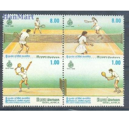 Sri Lanka 1990 Mi 928-931 Czyste **