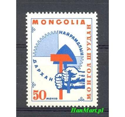 Mongolia 1968 Mi 520 Czyste **