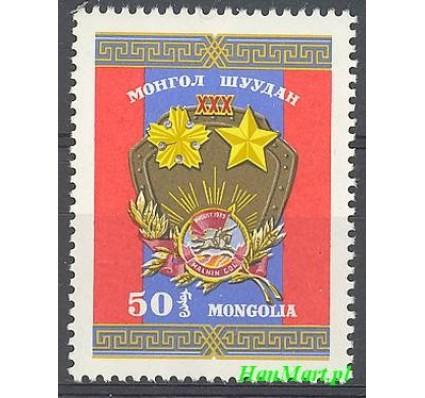 Znaczek Mongolia 1969 Mi 567 Czyste **