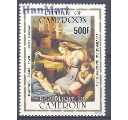 Kamerun 1985 Mi 1107 Czyste **
