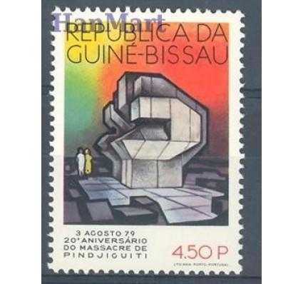Gwinea Bissau 1979 Mi 553 Czyste **