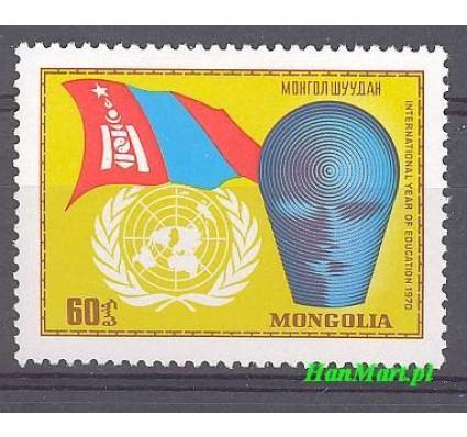 Znaczek Mongolia 1970 Mi 616 Czyste **