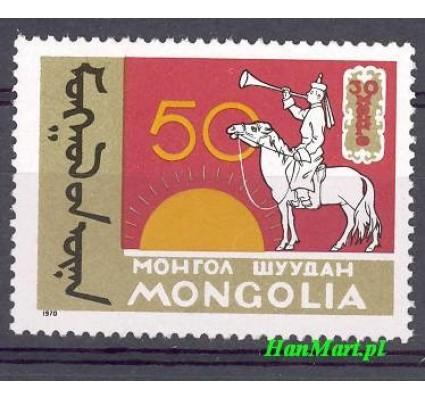 Mongolia 1970 Mi 617 Czyste **