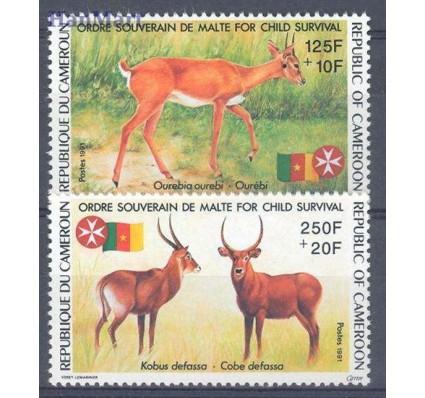 Znaczek Kamerun 1991 Mi 1175-1176 Czyste **