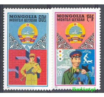 Mongolia 1971 Mi 641-642 Czyste **