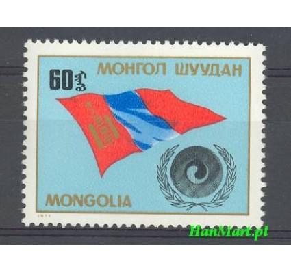 Mongolia 1971 Mi 651 Czyste **