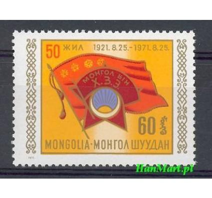 Mongolia 1971 Mi 650 Czyste **