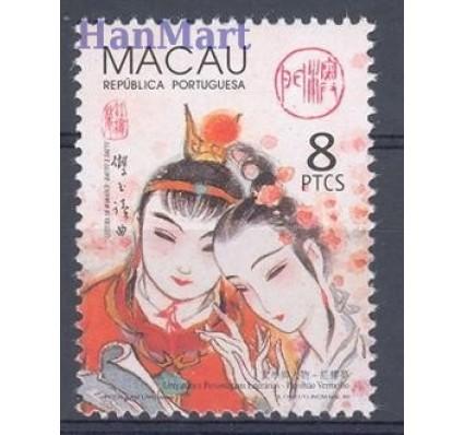Makau 1999 Mi 1010 Czyste **