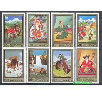 Mongolia 1972 Mi 676-683 Czyste **