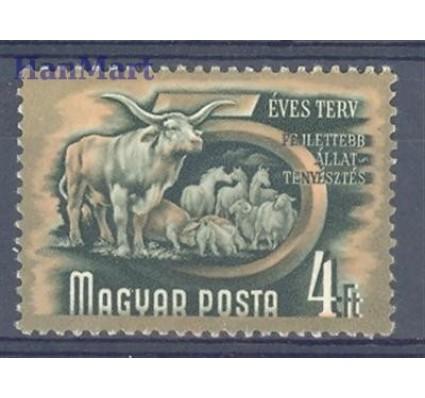 Węgry 1950 Mi 1080 Czyste **