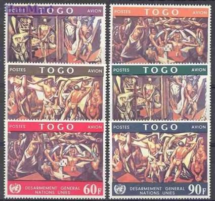 Togo 1967 Mi 588-593 Czyste **