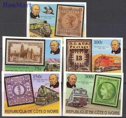 Wybrzeże Kości Słoniowej 1979 Mi 606-610B Czyste **