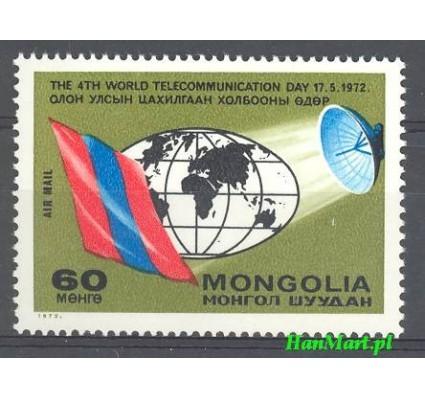 Mongolia 1972 Mi 701 Czyste **
