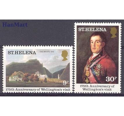 Znaczek Wyspa św. Heleny 1980 Mi 331-332 Czyste **