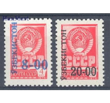 Znaczek Uzbekistan 1993 Mi 15-16 Czyste **