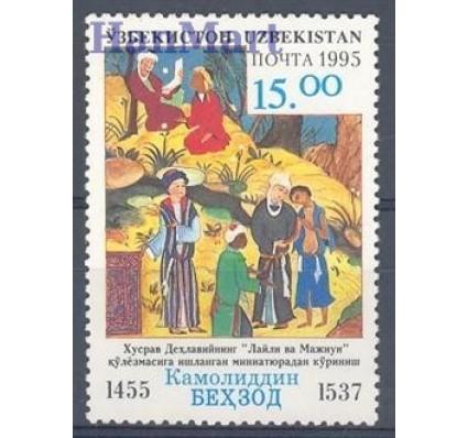 Uzbekistan 1995 Mi 93 Czyste **