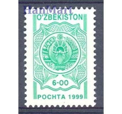 Uzbekistan 1999 Mi 185 Czyste **