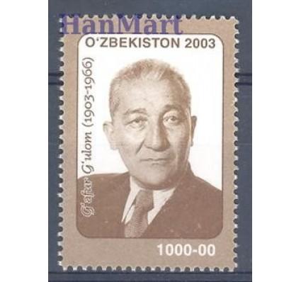 Uzbekistan 2003 Mi 519 Czyste **